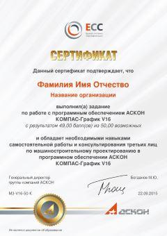 Сертификация профессиональной квалификации добровольная сертификация серийного вы